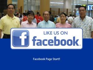 ミャンマー人技能実習生送り出し機関ARBOURFIELDのFACEBOOKページ開設