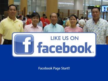 ミャンマー人送出し機関ARBOURFIELDのfacebookページ
