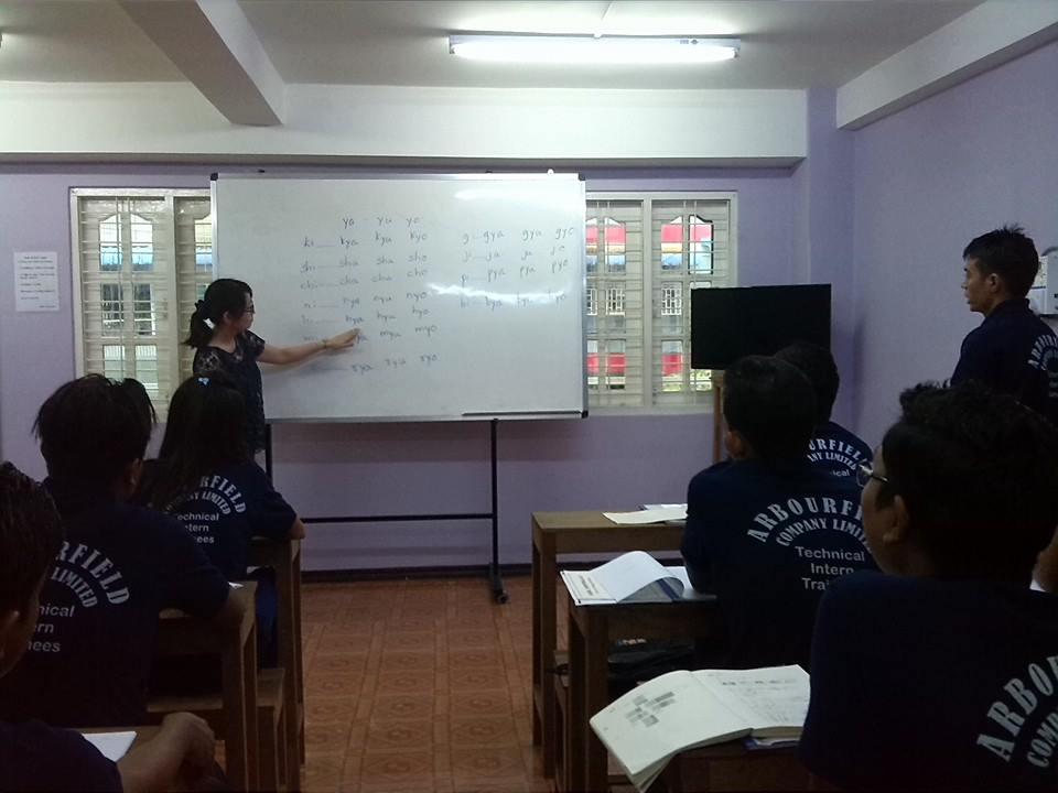 海外短期ボランティア募集-ミャンマーの若者に日本語を教えよう!